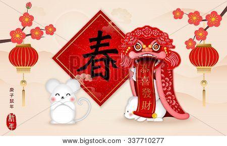 2020 Happy Chinese New Year Of Cartoon Cute Rat Playing Dragon Lion Dance Lantern Plum Blossom Flowe