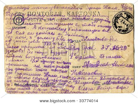 USSR - CIRCA 1938: Reverse side of an old postal card with a Russian-language letter . Russia, Circa 1938.