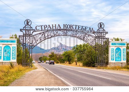 Arch Of Entry Into The Crimean Village Of Koktebel, Translation Of The Inscription -country Koktebel