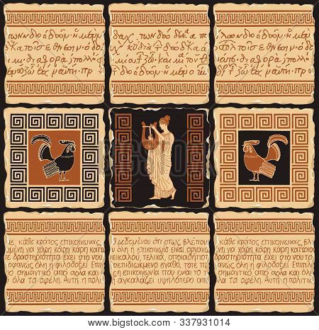 Vector Banner On The Theme Of Ancient Greece In The Form Of A Set Of Stone Tiles, Clay Or Ceramic Ti
