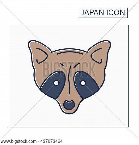 Tanuki Color Icon. Japanese Raccoon Dog. Werewolf Raccoon. Traditional Folklore Character.japanese C