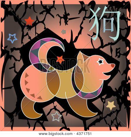Animal Horoscope - Dog