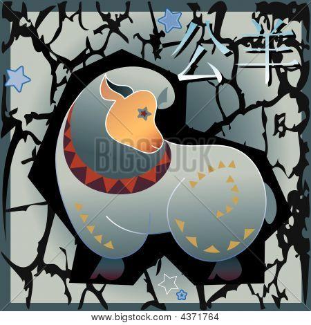 Animal Horoscope - Sheep