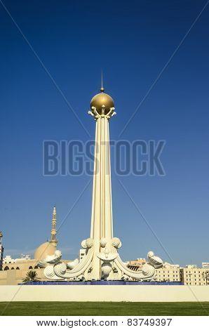 Al Itihad park Sharjah UAE