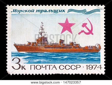 Russia - Circa 1974