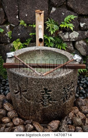 Fountain used for purification of the hands at Japanese temples poster