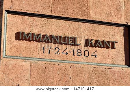 Tomb of the German philosopher Immanuel Kant near The Cathedral. Kaliningrad, until 1946 Koenigsberg, Russia