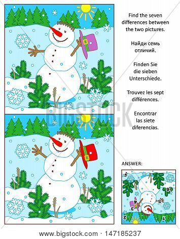 Winter, New Year or Christmas visual puzzle: Find the seven differences between the two pictures of holiday present, fir tree branches and snowflakes. Answer included.