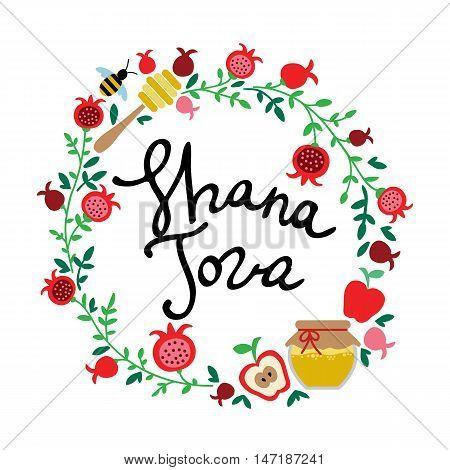Shana Tova-04.eps