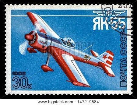 USSR - CIRCA 1986: A stamp printed in the USSR show airplane Yak-55 series