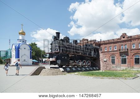 Monument Old Engine