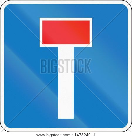 Road Sign Used In Denmark - No Through Road