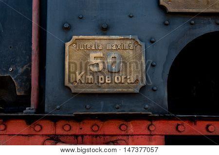 train speed limit sign in Oravita, Romania