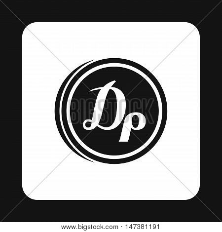 Coin drachma icon in simple style isolated on white background. Monetary currency symbol vector illustration