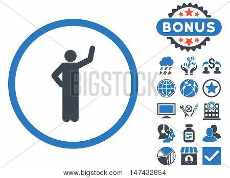 Assurance icon with bonus elements. Vector illustration style is flat iconic bicolor symbols, smooth blue colors, white background.