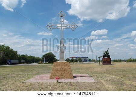 Big Cross In The Field