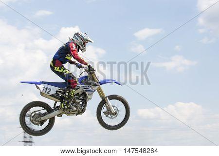 Dnepropetrovsk, Ukraine, May 22, 2016.Ukraine Motocross Championship in 2016. Racing on sports bikes.