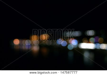 The lights in the city streets blurring