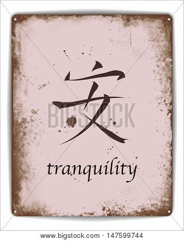 A retro style tin poster with the Chinese kanji for tranquility.