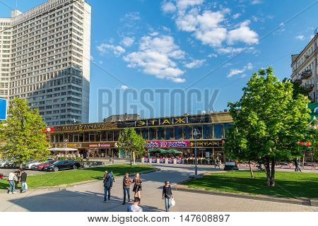 Moscow, Russia -03 June 2016. Cafes and shops in the Novy Arbat