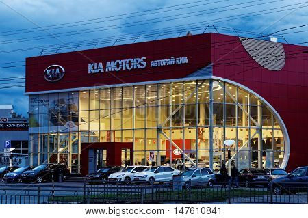 Ulyanovsk Russia - September 17 2016: Building of KIA MOTORS car selling and service center with KIA sign on a background of the evening sky.
