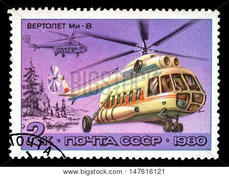 USSR - CIRCA 1980: A stamp printed in USSR (Russia) shows helicopter Mi -8 series circa 1980