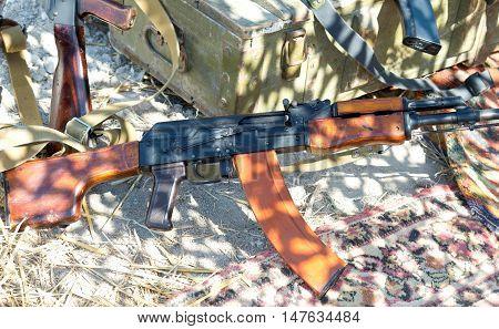 the old russian RPK-74 Machine gun Kalashnikov