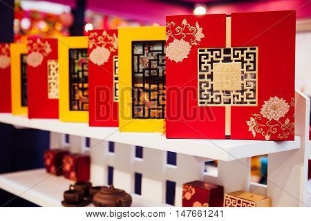 KUALA LUMPUR MALAYSIA - SEPTEMBER 14: Traditional moon cakes in the gift box for sale during Mid-Autumn Festival celebrations on September 14 2016 in Kuala Lumpur Malaysia.