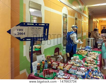 Moscow, Russia - September 18, 2016: Trade In Consumer Goods To Attract Voters During The Elections