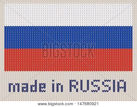 Russian knitted flag. Modern vector knitting pattern wool knitted texture banner of Russia. Flat knitted standard design element for sites. Hand made flag.