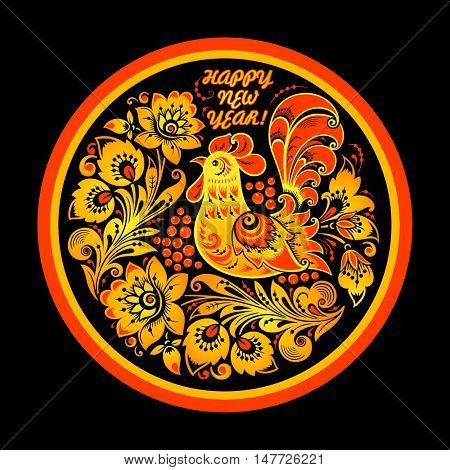 Plate with Rooster, Lunar year 2017 symbol in Russian Khokhloma style