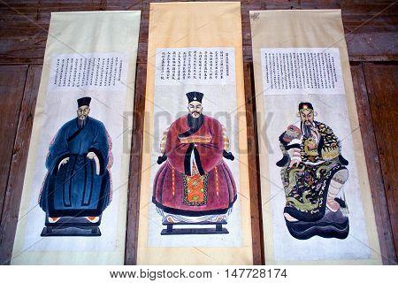 Temple To Worship Ancestor In Hongcun, Anhui, China
