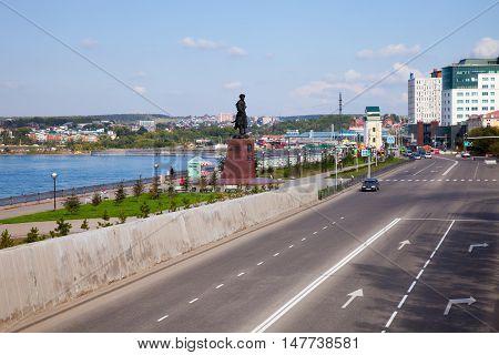 IRKUTSK RUSSIA - 17 SEPTEMBER 2016: View of the Lower Embankment in Irkutsk.