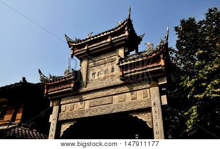 Jie Zi Ancient Town China - October 17 2011: Ceremonial gateway on Chaoyang Road with bas relief carvings, dragons and flying eave roofs