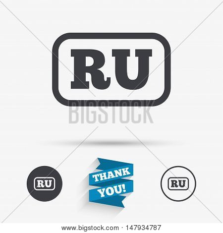 Russian language sign icon. RU Russia translation symbol with frame. Flat icons. Buttons with icons. Thank you ribbon. Vector