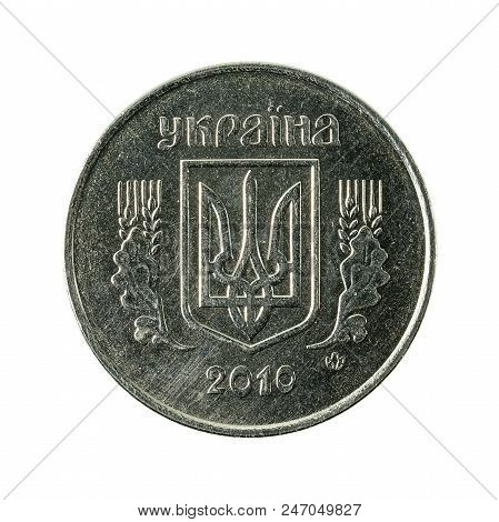 5 Ukrainian Kopiyka Coin (2010) Reverse Isolated On White Background