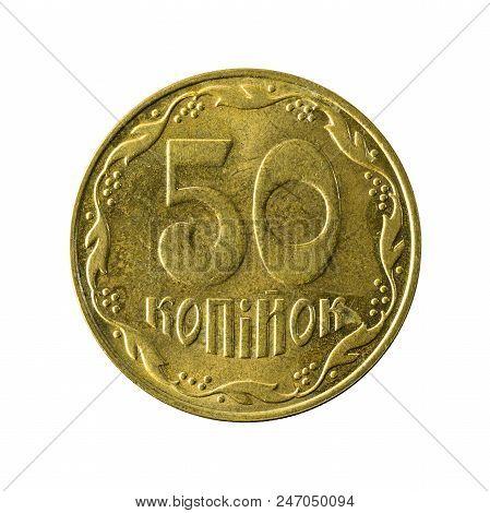 50 Ukrainian Kopiyka Coin (2009) Obverse Isolated On White Background