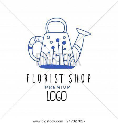 Florist Shop Premium Logo, Design Element For Floral Boutique, Florists Hand Drawn Vector Illustrati