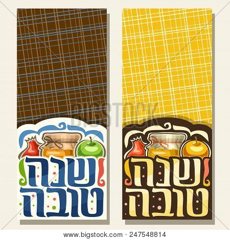 Vector Vertical Banners For Jewish Holiday Rosh Hashanah With Copy Space, Healthy Kosher Food - Autu