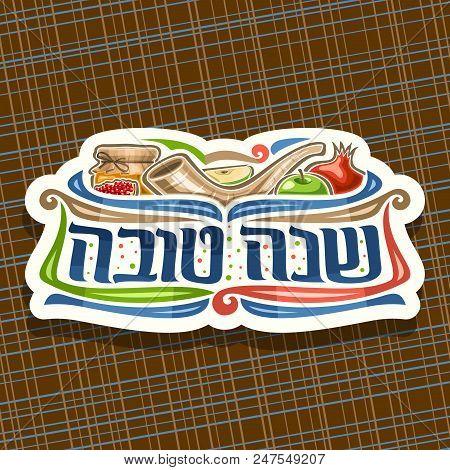 Vector Logo For Jewish Holiday Rosh Hashanah, Cut Paper Sign With Ritual Shofar, Healthy Food - Autu