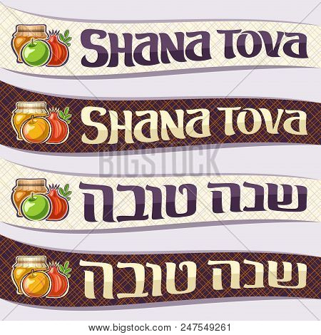 Vector Set Of Ribbons For Jewish Holiday Rosh Hashanah, Curved Banners With Honey In Pot, Kosher Foo