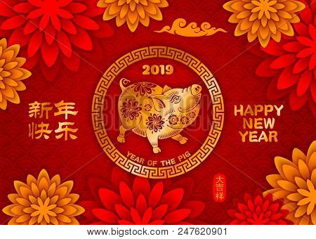 Chinese New Year 2019 Festive Card Design With Cute Pig, Zodiac Symbol Of 2019 Year. Chinese Transla