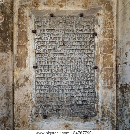 Cairo, Egypt - June 30 2018: Foundation Stone Of Ahmed Ibn Tulun Mosque With Engraved Formation Text