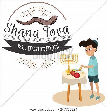 Little Boy Eat Apple With Honey, Jewish Children Dipping Apple Slices Into Honey On Rosh Hashanah. H