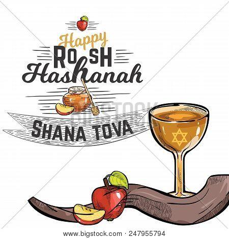 Rosh Hashanah Greeting Card With Kippur Text Lettering. Happy Jewish New Year Shofar Yom Design With