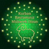 Muslim community kurban bayram - festival of sacrifice Eid Ul Adha. Translation is Festival of the Sacrifice poster