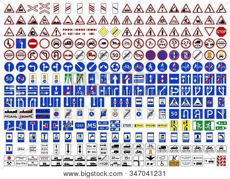 Collection Of Road Signs In Russia. Three Hundred Highly Detailed And Fully Editable Vector European