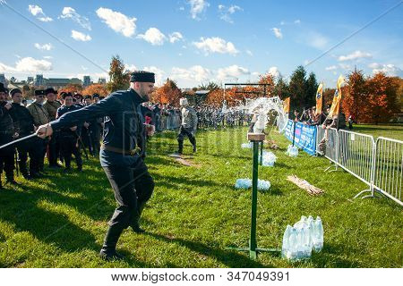 Moscow, Russia-october 1, 2016: Descendants Of The Cossacks At The Fair And Cossack Gathering. Cossa