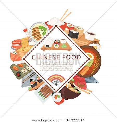 Chinese Asian Food Ethnic Menu Banner Vector Illustration. Asian Dinner Dish Plate. Traditional Appe