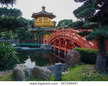 Kowloon, Hong Kong - November 3 2017: The Classical Chinese Architecture Of The Nan Lian Garden In H